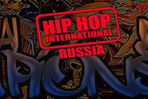 Hip Hop International & Hip Hop Unite 2016